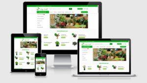 Theme Wordpress bán chậu cây, cây cảnh, cây xanh mẫu số 2